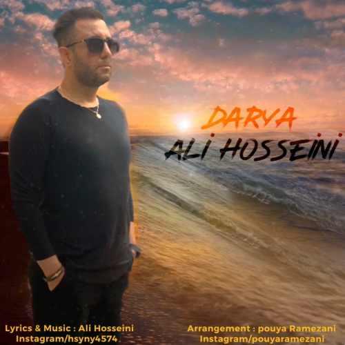 دانلود موزیک جدید علی حسینی دریا