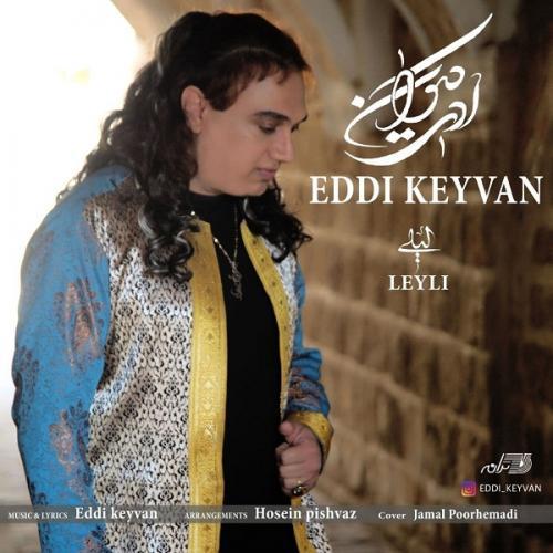 دانلود موزیک جدید ادی کیوان لیلی