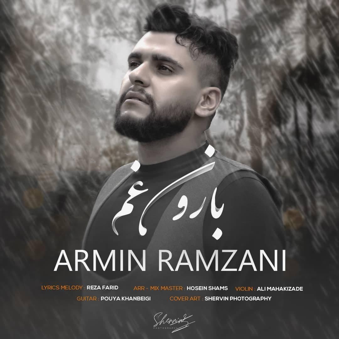 دانلود موزیک جدید آرمین رمضانی بارونه غم